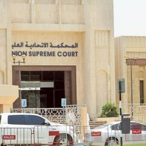 Iranian National Sentenced to Jail in UAE