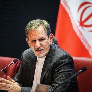 Veep Calls for Solidarity Against Sanctions