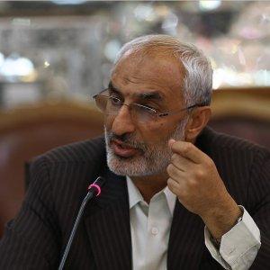 Majlis Panel Opposes UNESCO Document