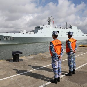 China Sends Forces to 1st Military Base Abroad