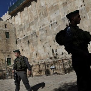 Israel Outraged by UNESCO Decision on Holy Site