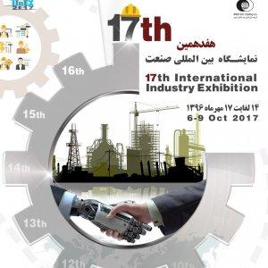 Tehran Hosting International Industry Exhibition