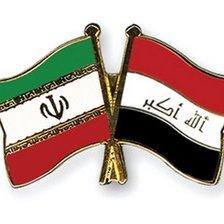 Iran's H1 Exports to Iraq Top $3b