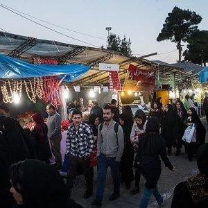 Tehran Hosting Spring Fair