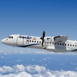 ATR Applies to US for New Iran License
