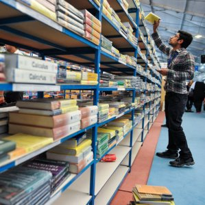 Iran Gov't Allocates Book Subsidies
