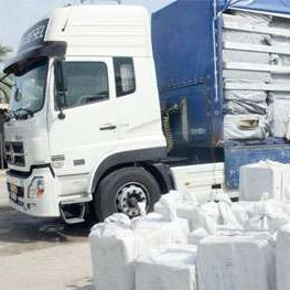 Contraband Worth $7.5m Confiscated in Tehran