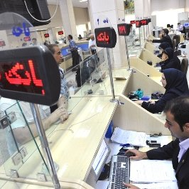 Iran Suffers From Poor Productivity