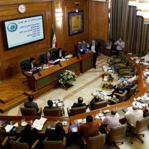 City Council Passes $3.7b Tehran Municipality Budget