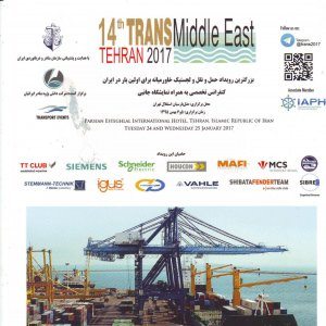 Tehran Hosts Transport Confab