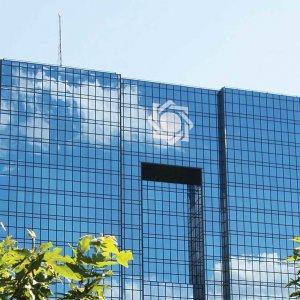 Central Bank: PPI Inflation  at 5%
