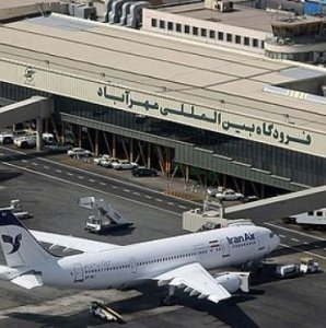 MoU With German Firms to Expand Iranian Airports