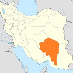 Rise in Kerman Exports
