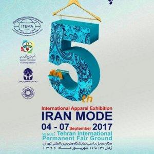 Tehran to Host Int'l Apparel Expo