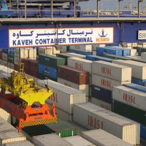Special Police Unit to Protect Customs Terminals
