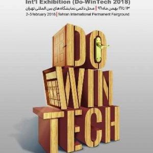 """Tehran to Host """"Do-Win  Tech 2018"""""""