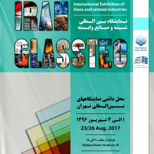 Int'l Glass Expo Scheduled