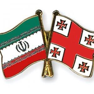 Trade Delegation to Visit Georgia