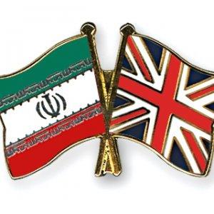 Trade With UK Rises 29 Percent