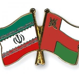 Muscat Hosts Iranian Expo