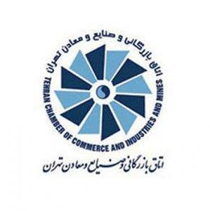 TCCIM to Host Pakistani Delegation