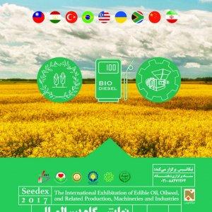 Tehran to Host Seedex 2017