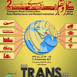 Iran Trans Expo Opens