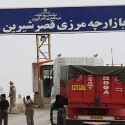 Exports to Iraq Via Qasr-e Shirin
