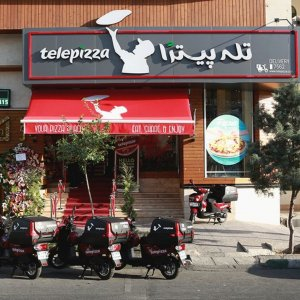 Headquartered in Madrid, Spain, Telepizza operates in more than 20 countries.