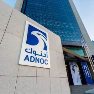 Chinese, UAE Firms to Sign Exploration, Refining Deal