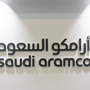 Aramco Eyes Petrochem Deal With British Firm