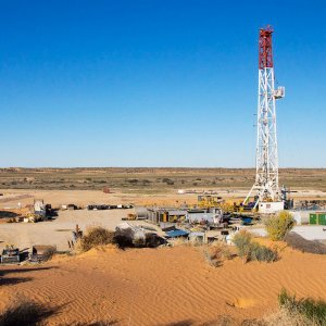 Changuleh Oilfield Studies Underway