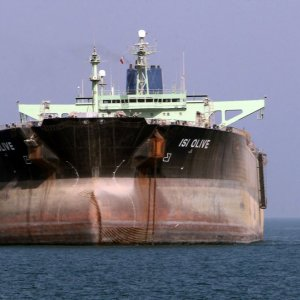 Refiner in China Replacing US Imports With Iranian Crude