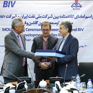 Malaysian Firm to Study 2 Gas Fields