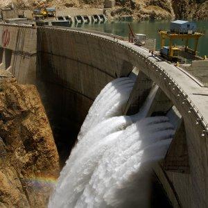 Hydropower Dam Opens in Lorestan