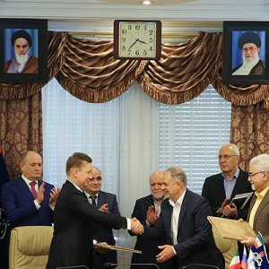 Gazprom to Submit Proposal for 3 Persian Gulf Gas Fields