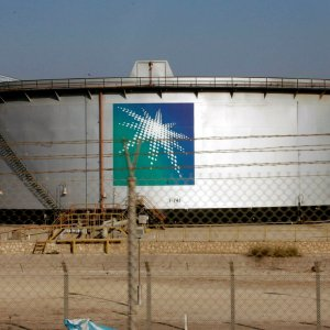 US Financiers Unwilling to Invest in Aramco IPO