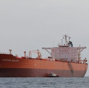 Iran's March Oil Exports Fall