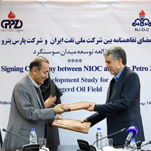 NIOC Adds 1 More Name to Conduct Susangerd Oilfield Studies