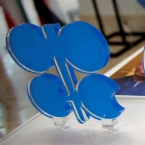 OPEC Output Falls But  Compliance Weakens