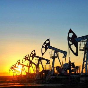 Crude Prices Ease