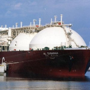 Qatar Says Will Increase LNG Production Capacity