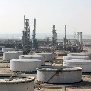 S. Arabia, Russia to Set Up $1 Billion Energy Fund