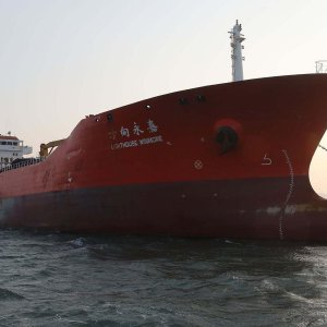 2nd Ship Seized Over  N. Korea  Oil Row