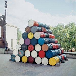 UAE Substitutes Qatar Condensate With US Oil