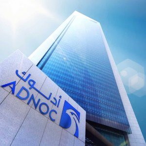 ADNOC to Venture Into Privatization, Partnerships