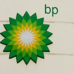 BP Starts Project That Will Double Its UK Output