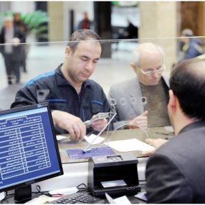 New Fees for Money Transfer to Benefit Banks