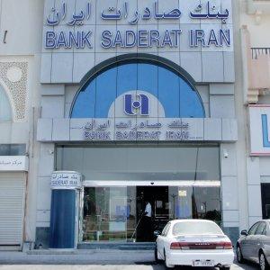 BSI Planning Financial Supermarket