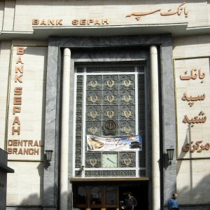 Bank Sepah Allocated $11b  From NDFI Forex Resources